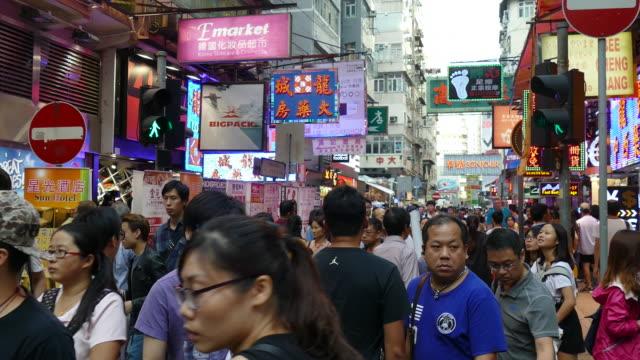 Gens pleins de Mong Kok, Hong Kong