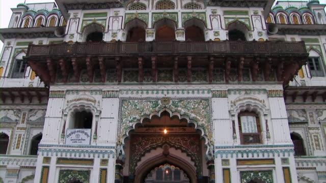people entering into janakpur mandir in nepal - hinduism stock videos & royalty-free footage