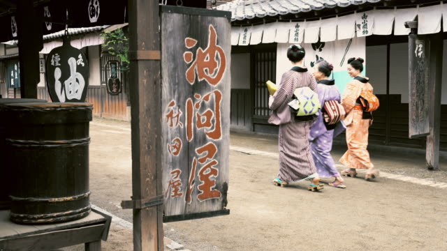 ds people in an old ancient japan - old town stock videos & royalty-free footage
