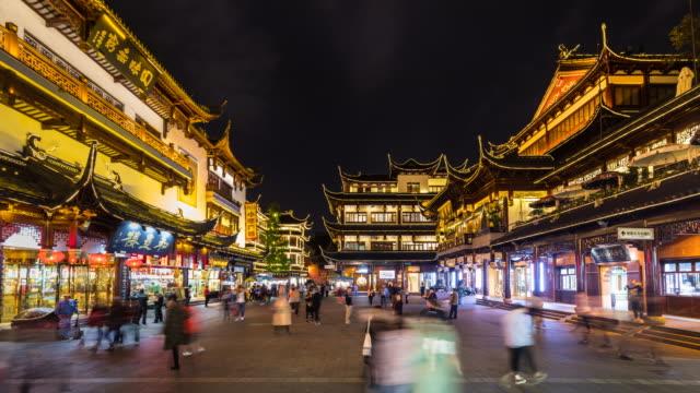 TL people in Yu gardens at night