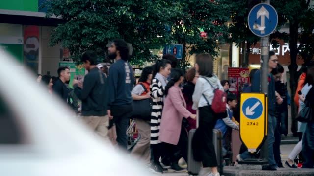 Menschen Rush in Hong Kong, Zebrastreifen