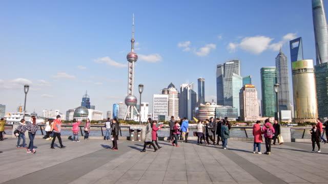 Menschen. Shanghai