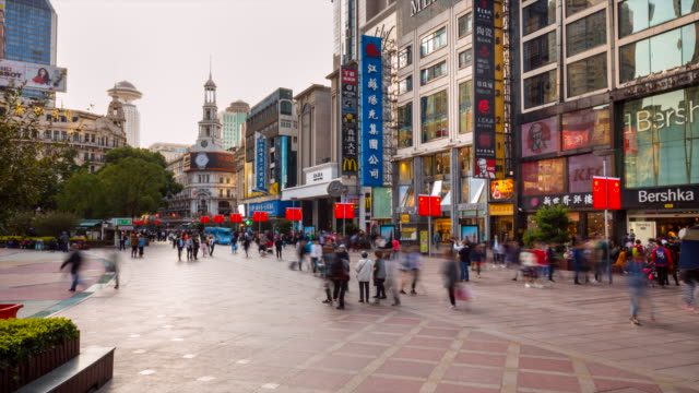 tl people shopping in nanjing east road - china east asia stock videos & royalty-free footage