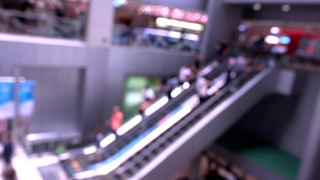Människor Shopping Mall, ur fokus
