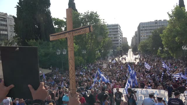 GRC: Demonstrations Against Mandatory COVID-19 Vaccine In Greece