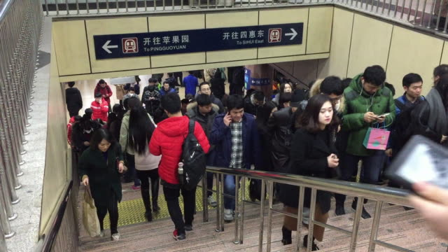 People take the metro at rush hour on Feb 14 2017 in Beijing China