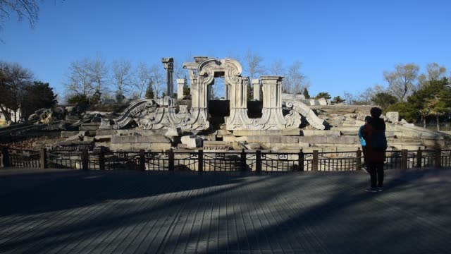 people visit the dashuifa site of the old summer palace on december 3 2019 in beijing china - summer palace beijing stock videos & royalty-free footage