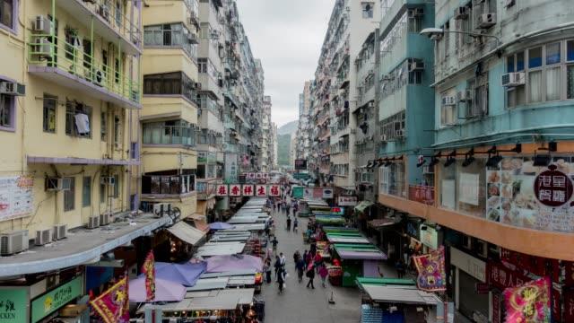 stockvideo's en b-roll-footage met mensen lopen in de drukke wijk van mong kok - hong kong