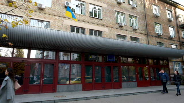 people walk past the entrance to offices of nabu the national anticorruption bureau of ukraine on october 01 2019 in kiev ukraine ukraine has found... - ukraine stock videos & royalty-free footage