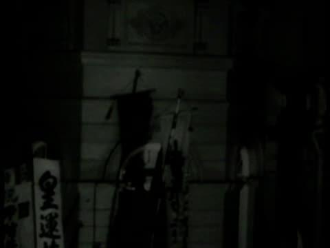 stockvideo's en b-roll-footage met celebration night people walking in streets many people carry stacks of round lanterns people in window saluting shinto priest waving sticks man... - 1943