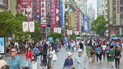 vídeos y material grabado en eventos de stock de gente caminando por nanjing road, shanghai, china - shanghái