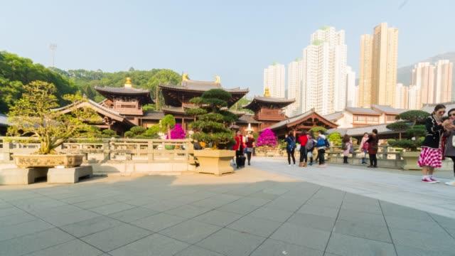Menschen zu Fuß auf den Tempel in Hong Kong