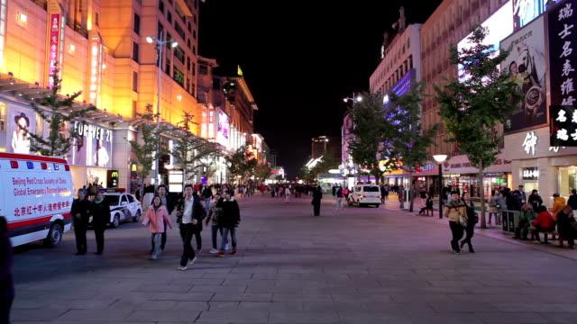 vidéos et rushes de gens marcher sur la rue wangfujing à pékin, chaput - pékin