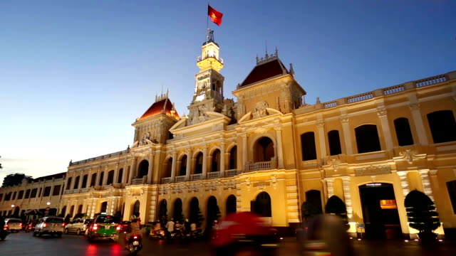 People's Committee Building Ho Chi Minh City Vietnam
