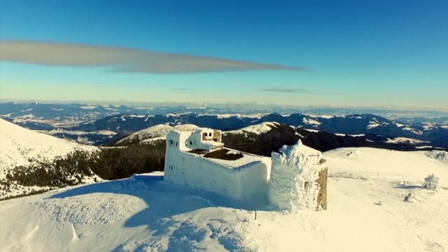 Perched spectacularly 2000 metres up on a snowcapped peak in Ukraine's Carpathian Mountains the Bilyi Slon observatory has stood empty and battered...