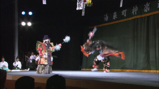 Performance of 'Hachiman', dance of a demon and a warrior, Japan