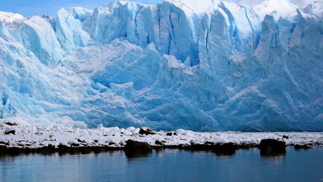 Perito Moreno Glacier South Part Close View