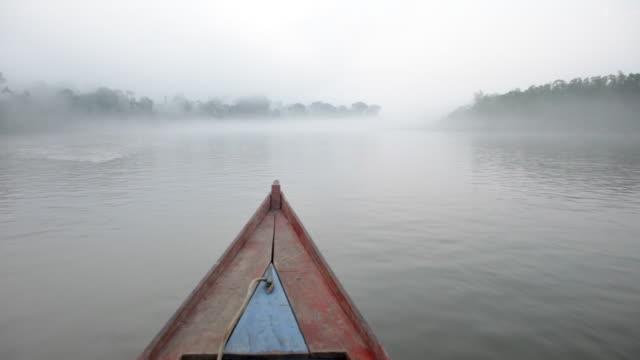 Peru, Boca Manu, Manu National-Park, River Madre de Dios. Early morning