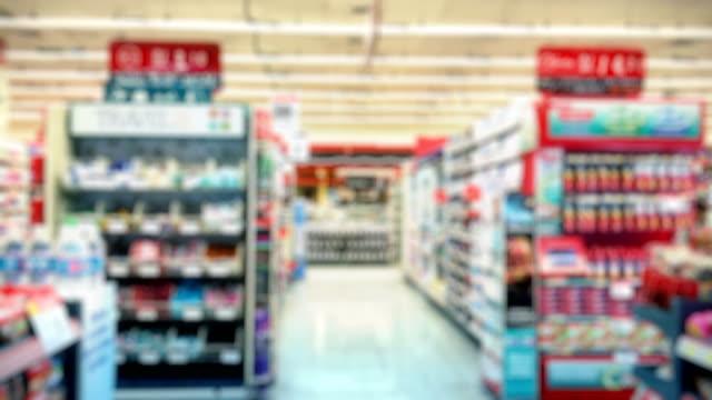 peruvian defocused supermarket shelfs - convenience stock videos & royalty-free footage
