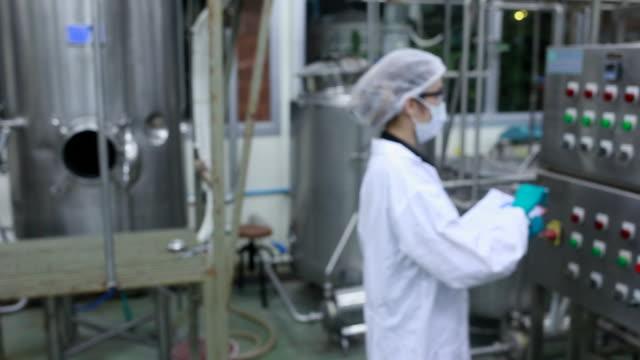 Farmaceutische technologie, kwaliteitscontrole