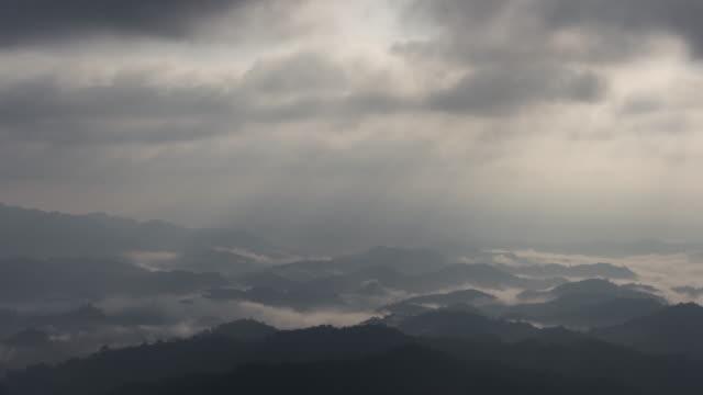 Phongsali cloud mountains