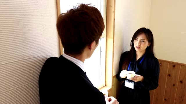 Photo of business image Japanese man and woman