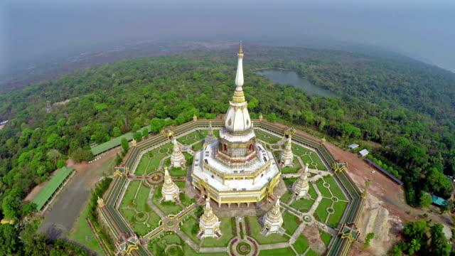 Phra Maha Chedi Chai Mongkol, Roi Et Thailand