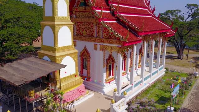 Phratadbandium, Udon thani, Thailand
