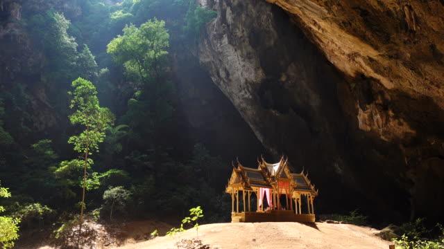 Phraya Nakorn cave, Thailand
