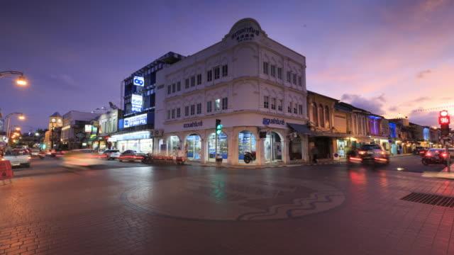11/08/2017 Phuket, Thailand : Time-lapse Chino-Portuguese clock tower in phuket old town, Thailand