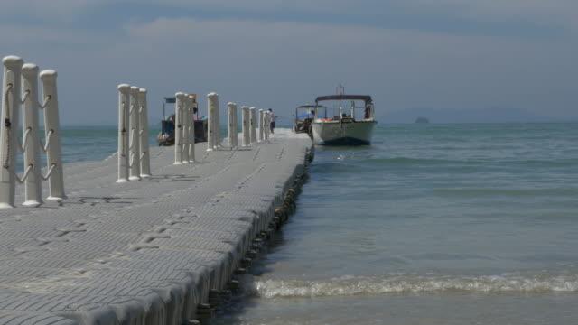 Pier.(4K)