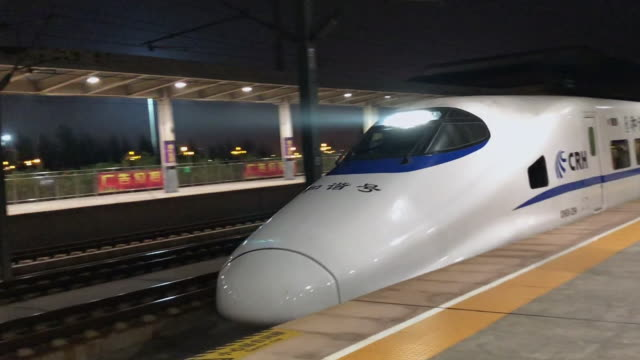 pingyao gucheng railway station - high speed train stock videos & royalty-free footage