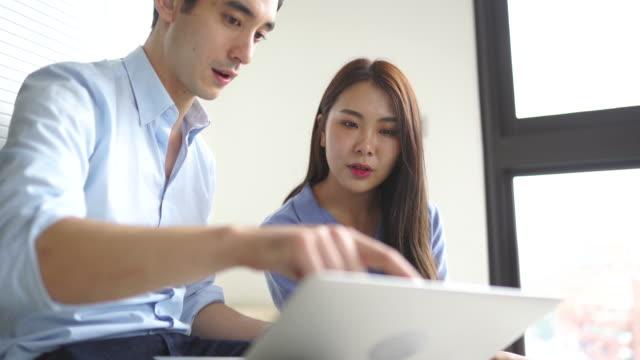 pleasant teamwork - business talk stock videos & royalty-free footage