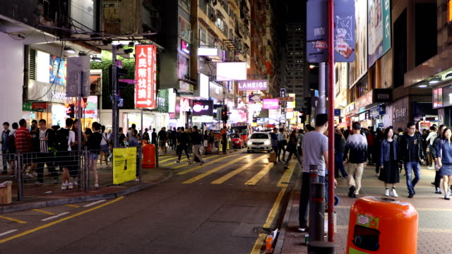 vidéos et rushes de please reject it - mong kok