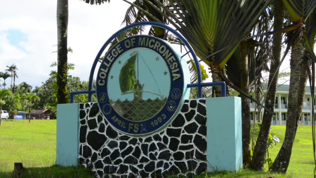 Pohnpei Micronesia sign for College of Micronesia campus education