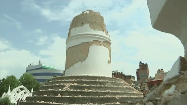 rescue missions start to arrive Destroyed Dharahara ower Dharahara
