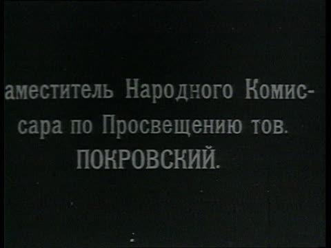 vidéos et rushes de pokrovsky vicecommissar for education / russia - 1918