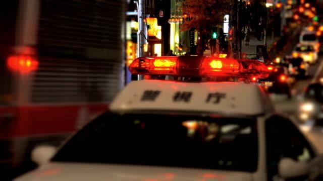 Polizei Lichter