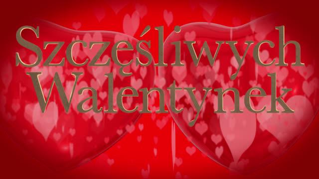 vídeos de stock, filmes e b-roll de frase do dia polonês feliz dia dos namorados, szczęśliwych walentynek com dois corações vermelhos 3d de espancamento e coração em movimento em forma de partículas são no fundo vermelho - símbolo conceitual
