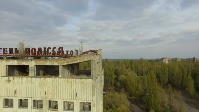 polissya hotel in pripyat -- abandoned town near chernobyl nuclear power plant - 1985 stock videos & royalty-free footage