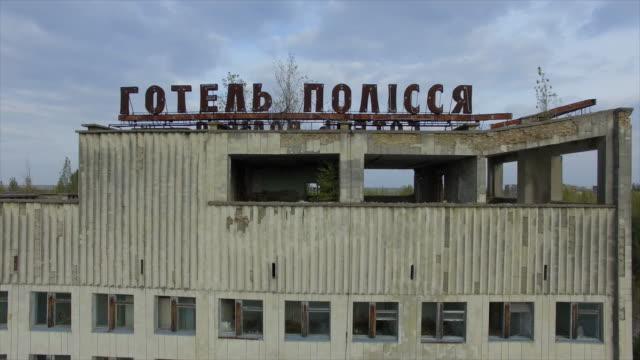 Polissya hotel in Pripyat -- abandoned town near Chernobyl Nuclear Power Plant