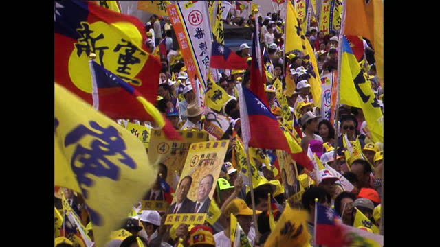 political rally for first presidential election in taiwan; 1996 - chiang kaishek memorial hall stock videos & royalty-free footage