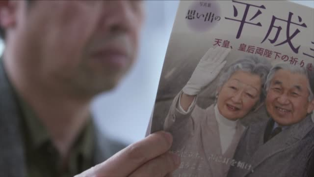 a politics professor in japan reflects on the popularity of emperor akihito and empress michiko which he calls a latent threat to democracy given the... - emperor akihito stock videos and b-roll footage