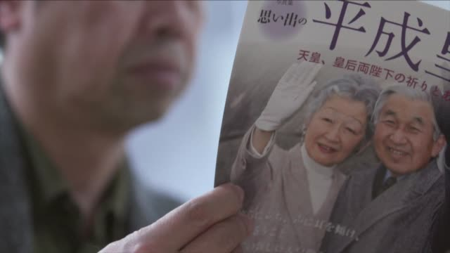 a politics professor in japan reflects on the popularity of emperor akihito and empress michiko as japan enters its new imperial era - emperor akihito stock videos and b-roll footage