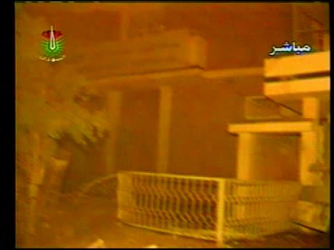 Sudan Bombing New Allegations LIB SUDAN Khartoum Factory after missile attack