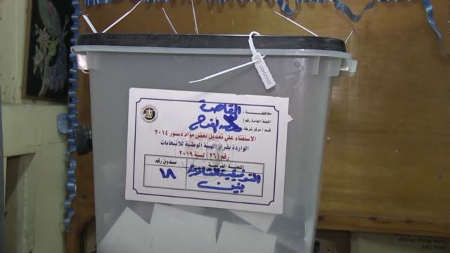 polling stations in the egyptian capital close their doors after the first day of voting in a referendum that aims to cement the rule of president... - coup d'état stock videos & royalty-free footage