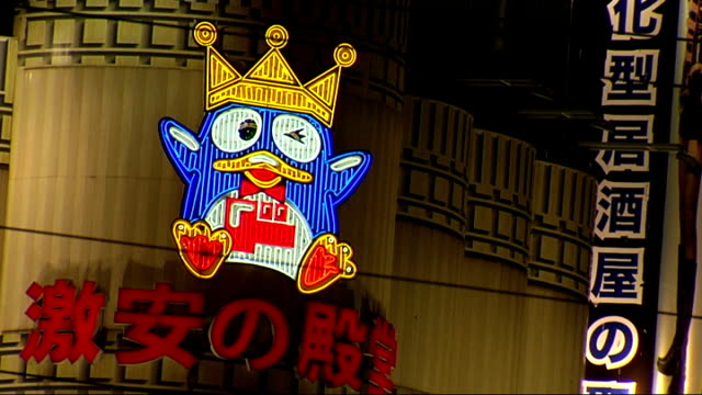 pop star shaves her head as 'penance' for having a boyfriend r10101218 / tokyo traffic along road neon signs and advert on side of building r11101208... - hello kitty stock videos and b-roll footage