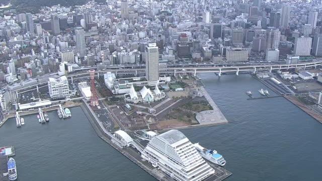 AERIAL, Port Of Kobe, Japan