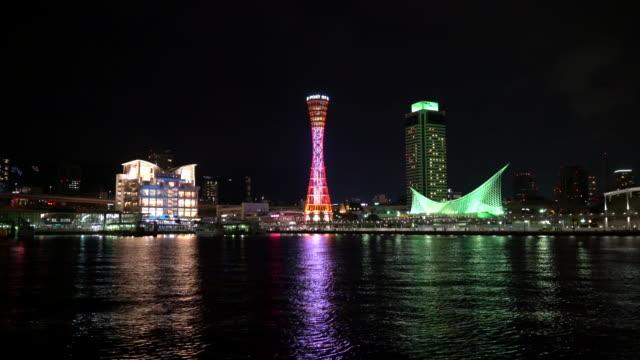 日本の兵庫県の神戸港タワー