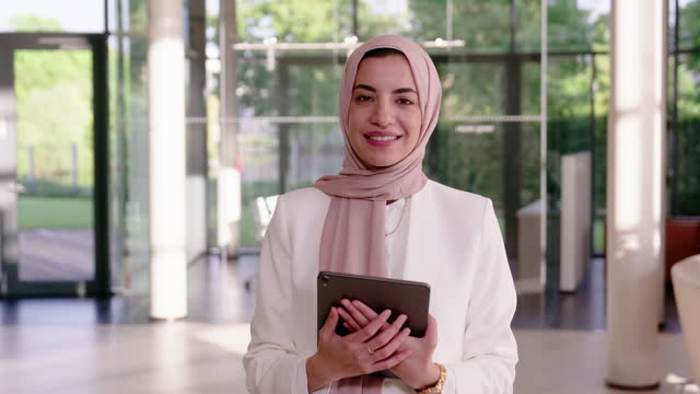 portrait of a confident middle eastern businesswoman with headscarf - hijab stock videos & royalty-free footage